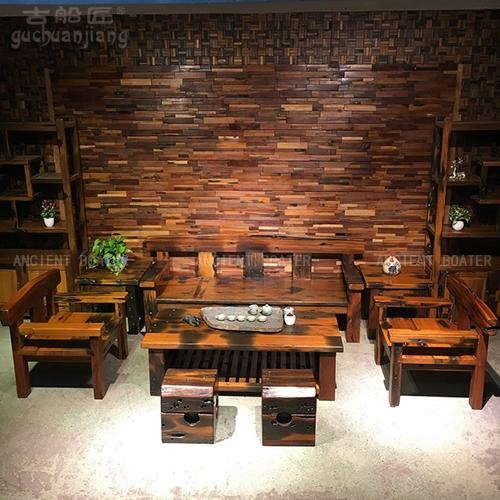 北京老船木沙发