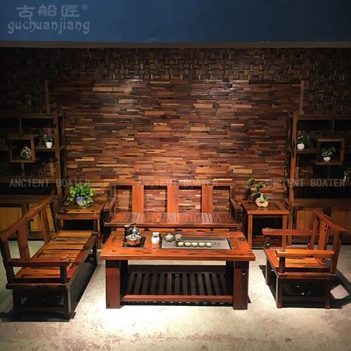北京船木沙发