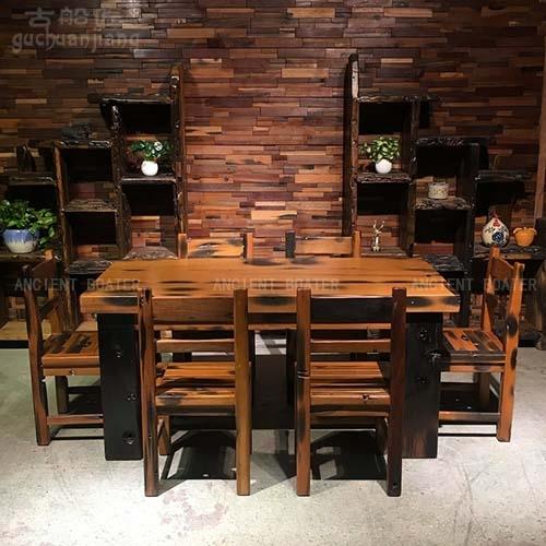 老船木家具