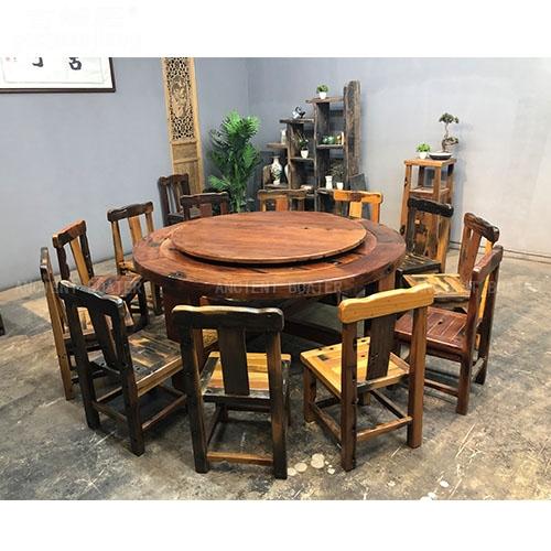 老船木餐桌